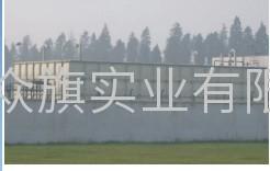 新橋食品廠
