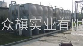 上海武警學院