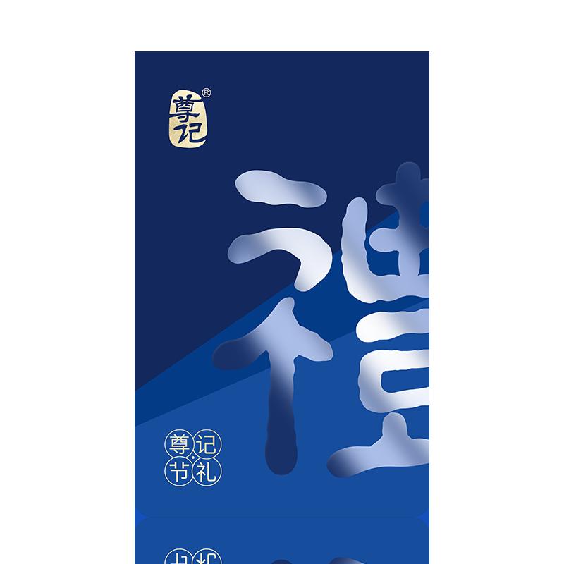 端午礼品卡 · 200型