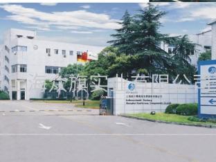 皮尔博格上海公司嘉定厂区