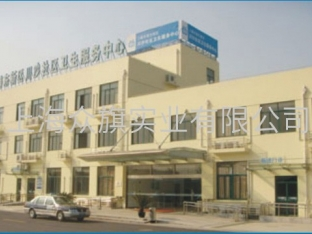 川沙新鎮衛生服務中心