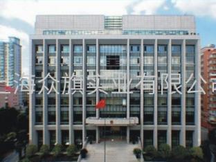 长宁区人民检察院