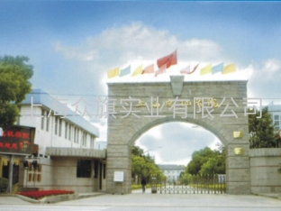 上海電機學院