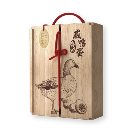 拾阖高邮超级咸鸭蛋20只木盒装