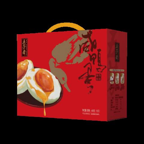 五芳斋真空咸鸭蛋礼盒 · 10枚装