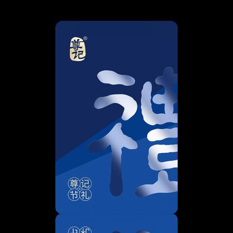 端午礼品卡 · 300型